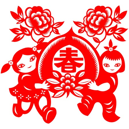 chinese new year Stock Vector - 4090444