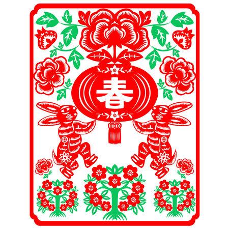 Chinese New Year rabbit