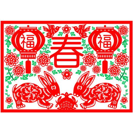 Chinese New Year rabbit Stock Vector - 8136941