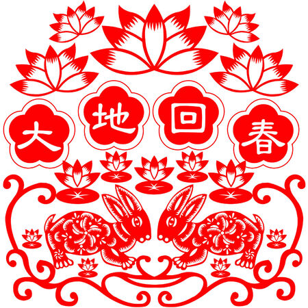 year of the rabbit: Chinese New Year rabbit