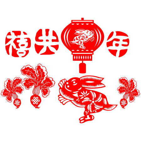 Chinese New Year rabbit Stock Vector - 8521569