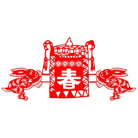 Chinese New Year rabbit Stock Vector - 8521559