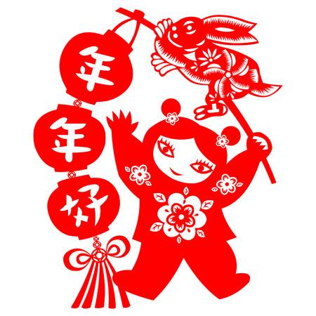 Chinese New Year rabbit Stock Vector - 8521564