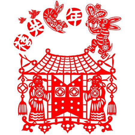 Chinese New Year rabbit Stock Vector - 8521570