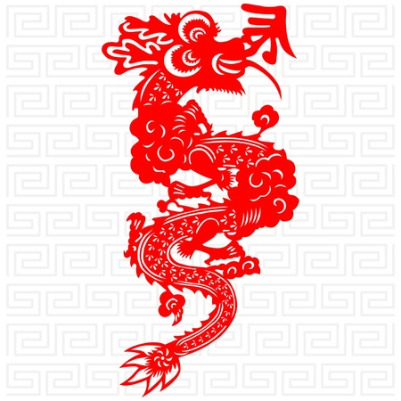 Traditional paper cut of a dragon.  Stock Vector - 10730968