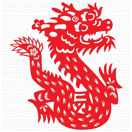 Traditional paper cut of a dragon. Vector