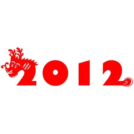 Dragon 2012 Stock Vector - 11654938