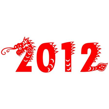 Dragon 2012 Stock Vector - 11654943