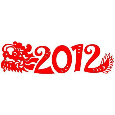 Dragon 2012 Stock Vector - 11654940