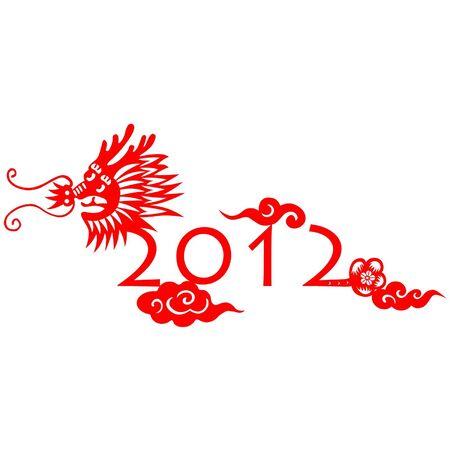 Dragon 2012 Stock Vector - 11654947