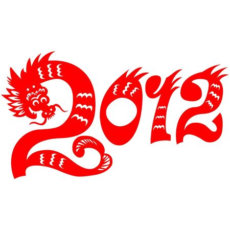 Dragon 2012 Stock Vector - 11654945