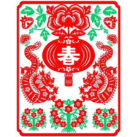 Chinese New Year Dragon 2012 Stock Vector - 11654963