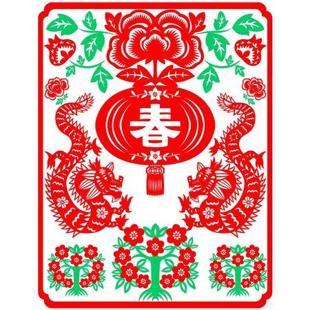 dragon chinois: Le Nouvel An chinois dragon 2012 Illustration