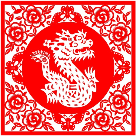 Chinese New Year Dragon 2012 Stock Vector - 11654959