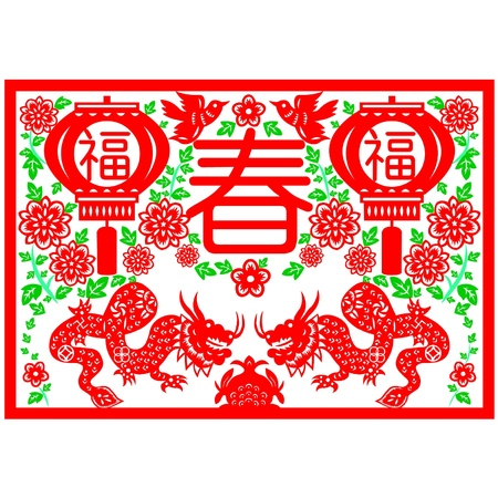 Chinese New Year Dragon 2012 Stock Vector - 11654966