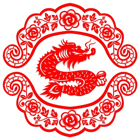 Chinese New Year Dragon 2012 Stock Vector - 11654956
