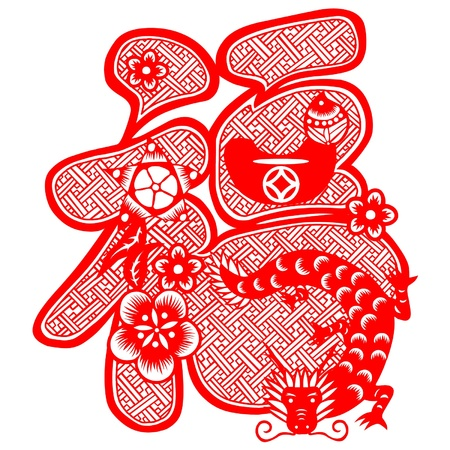 Chinese New Year Dragon 2012 Vector