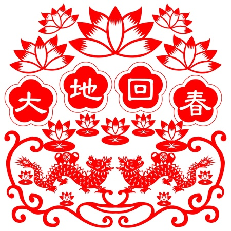 traditionally chinese: Chinese New Year Dragon 2012