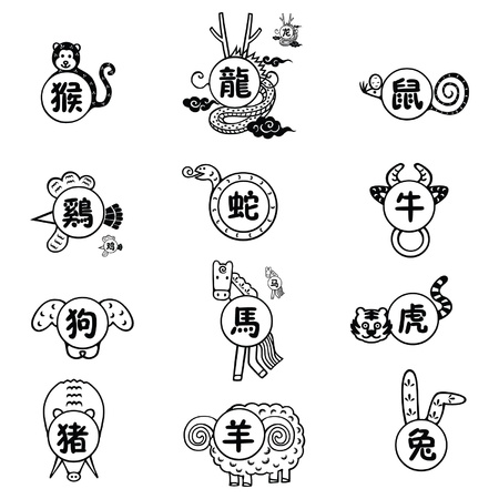 The 12 Chinese zodiac signs Vector