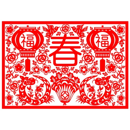 Chinese New Year Snake Stock Vector - 16795445