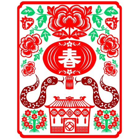 Chinese New Year Snake Stock Vector - 16795440