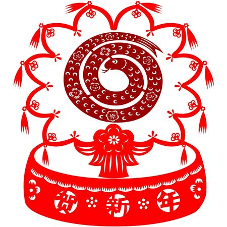 Chinese New Year Snake Stock Vector - 17095686