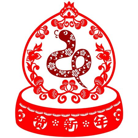 snake year: Chinese New Year Snake
