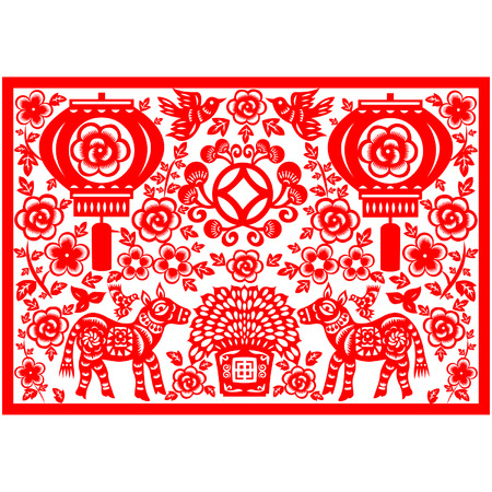 Chinees Nieuwjaar Paard