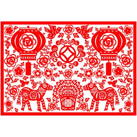 Chinese New Year Horse Illustration