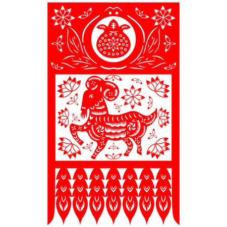 craft product: Year Of The Goat Illustration