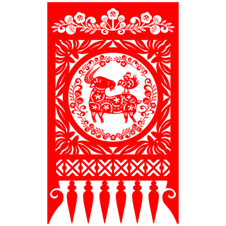 traditionally chinese: Year Of The Goat Illustration