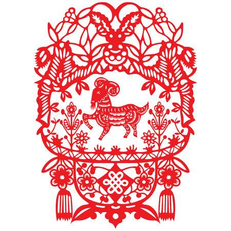 traditionally chinese: Chinese New Year Goat Illustration