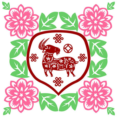 Chinese New Year Goat Vector