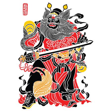 Zhong Kui is a figure of Chinese mythology.