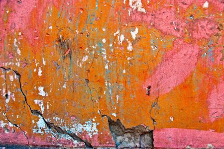 old cement wall Stock Photo - 7002582