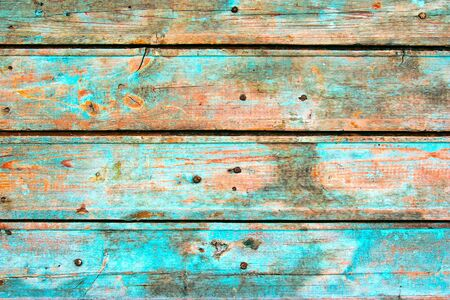 Dirty, stained by a paint the hammered together fence  Stock Photo - 7118697