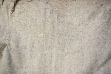 The close-up fabric textile texture to background Stock Photo - 7207590