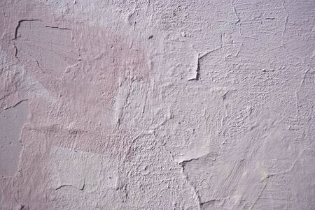 Brown plastered wall texture for your design Stock Photo - 7292918