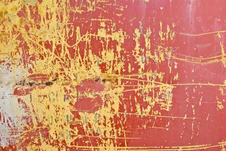 The vintag colored grunge iron textured background Stock Photo - 7871617