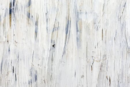 The Background from high detailed fragment stone white wall Stock Photo - 15883695