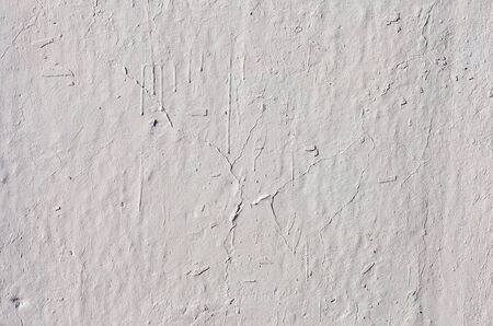 The Background from high detailed fragment stone white wall Stock Photo - 17424793