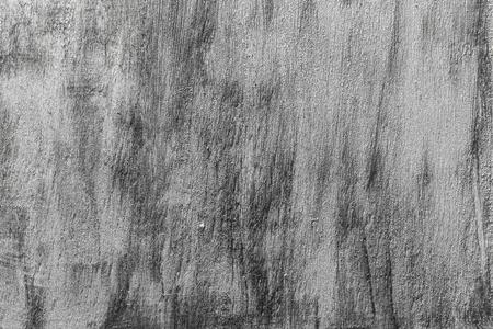 concrete: Pared de grunge marrón - grandes texturas para su diseño