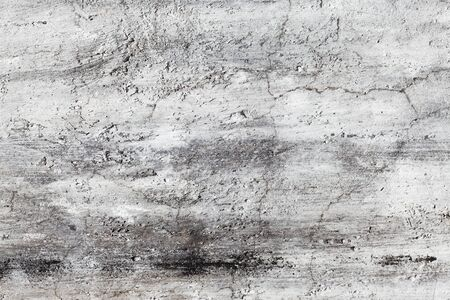 The Concrete Wall Background Grunge Vintage gris