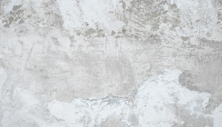 Betonwand - Sichtbeton Standard-Bild