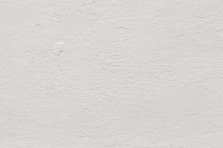 White wall texture or background Reklamní fotografie