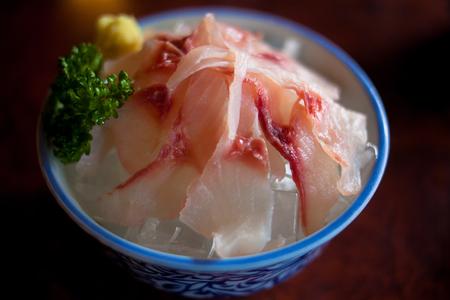Narita Cold Carp Sashimi