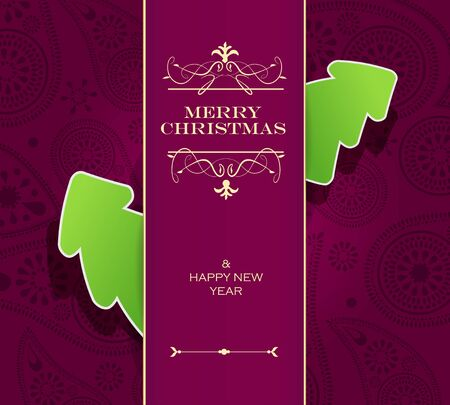 purple and gold: Christmas invitation card.