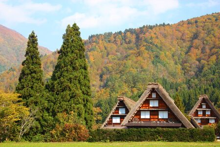 shirakawa go: Shirakawa Village Stock Photo