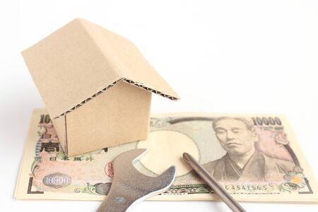 Housing image Stock Photo