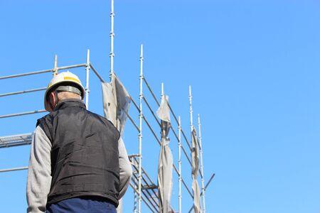 New construction  framework